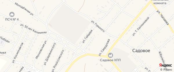 Улица Гайдара на карте Садового села Калмыкии с номерами домов