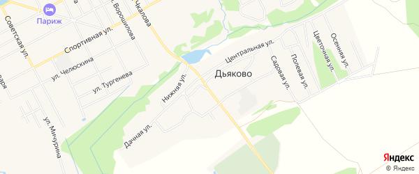 Карта деревни Дьяково города Семенова в Нижегородской области с улицами и номерами домов