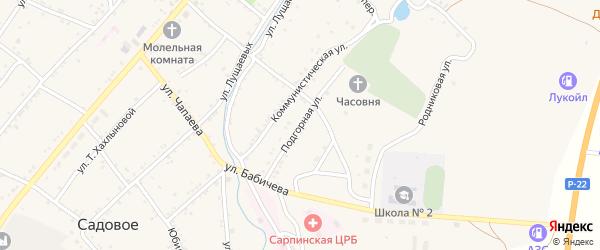 Подгорная улица на карте Садового села Калмыкии с номерами домов