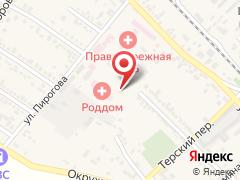 ГБУЗ Районная Стоматологическая поликлиника
