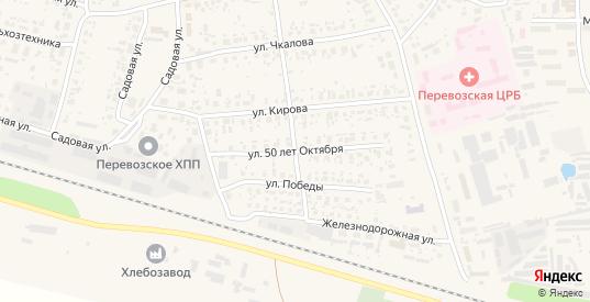 Улица 50 лет Октября в Перевозе с номерами домов на карте. Спутник и схема онлайн