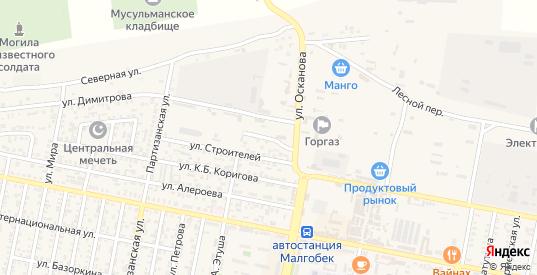 Улица Газикова в Малгобеке с номерами домов на карте. Спутник и схема онлайн