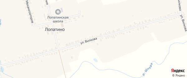 Улица Вилкова на карте села Лопатино Нижегородской области с номерами домов
