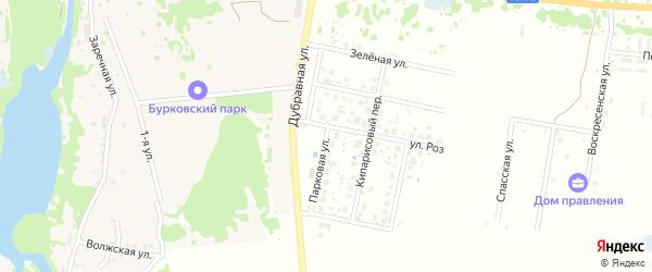 Парковая улица на карте территории СНТ Дубравы Волгоградской области с номерами домов