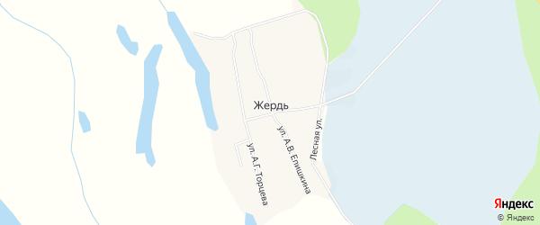 Карта села Жерди в Архангельской области с улицами и номерами домов