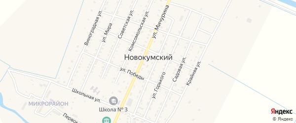 Левокумская улица на карте Новокумского поселка Ставропольского края с номерами домов