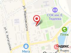 ГБУЗ Стоматологическое отделение Центральной Районной Поликлиники