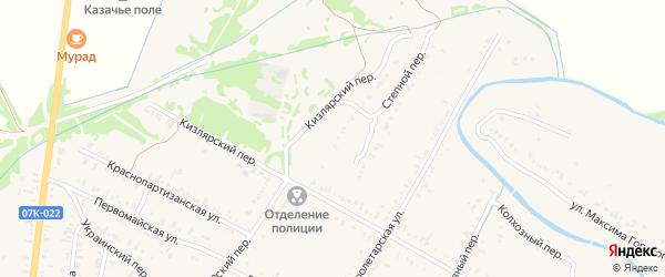 Кизлярский переулок на карте села Ачикулака Ставропольского края с номерами домов