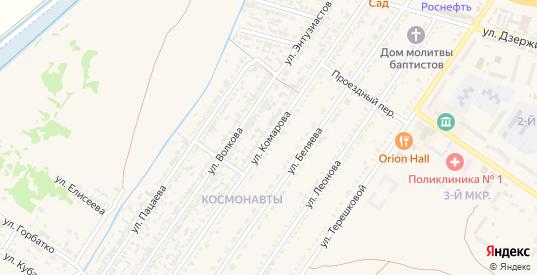 Улица Комарова в Нефтекумске с номерами домов на карте. Спутник и схема онлайн