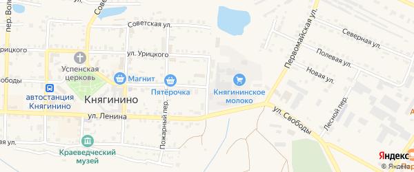 Почтовый переулок на карте Княгинино с номерами домов