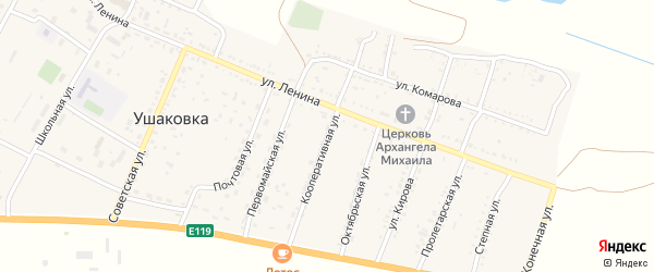 Кооперативная улица на карте села Ушаковки с номерами домов