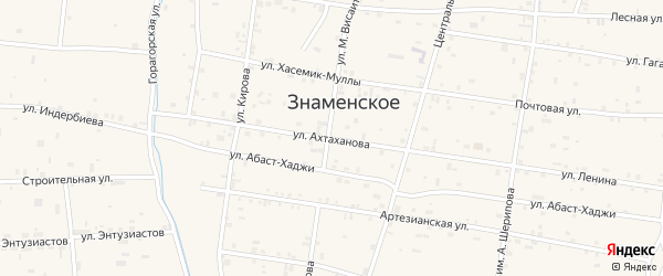 Улица Им Р.А. Ахтаханова на карте Знаменского села Чечни с номерами домов