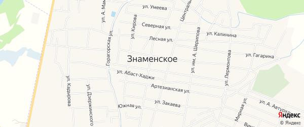 Карта Знаменского села в Чечне с улицами и номерами домов