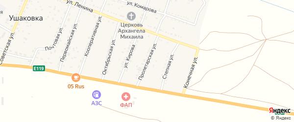 Пролетарская улица на карте села Ушаковки Астраханской области с номерами домов