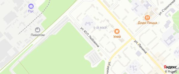 Улица Ю.П.Любовина на карте Заречного с номерами домов