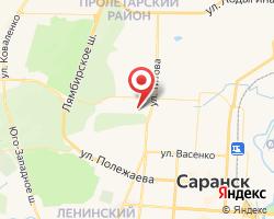 Представительство «ЖелДорЭкспедиция» Саранск