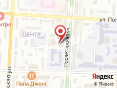 ГАУЗ РМ Республиканская стоматологическая поликлиника