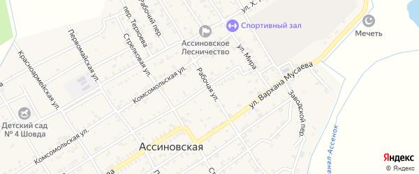 Рабочая улица на карте Ассиновской станицы с номерами домов