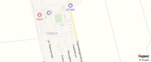 Серноводская улица на карте Ассиновской станицы с номерами домов