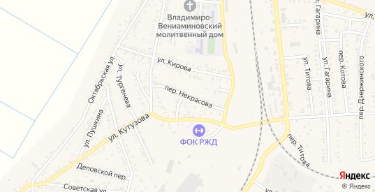 Переулок Некрасова в Петровом Вале с номерами домов на карте. Спутник и схема онлайн