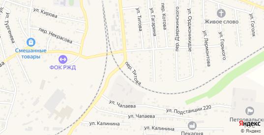 Переулок Титова в Петровом Вале с номерами домов на карте. Спутник и схема онлайн