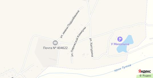 Улица Парижской Коммуны в Ленинске с номерами домов на карте. Спутник и схема онлайн
