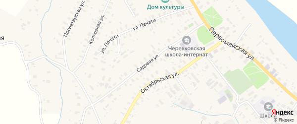 Садовая улица на карте села Черевково с номерами домов