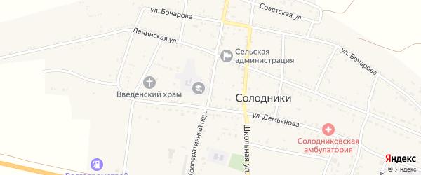 Кооперативный переулок на карте села Солодники Астраханской области с номерами домов