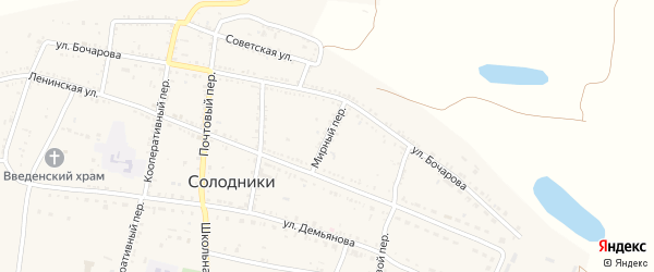 Мирный переулок на карте села Солодники Астраханской области с номерами домов