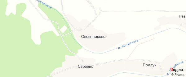 Карта деревни Овсянниково в Вологодской области с улицами и номерами домов