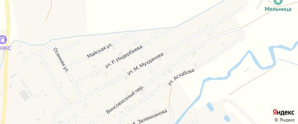 Улица М.Мухданова на карте села Ачхой-мартана с номерами домов