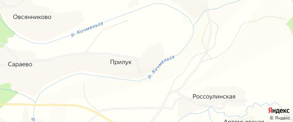 Карта деревни Прилук в Вологодской области с улицами и номерами домов
