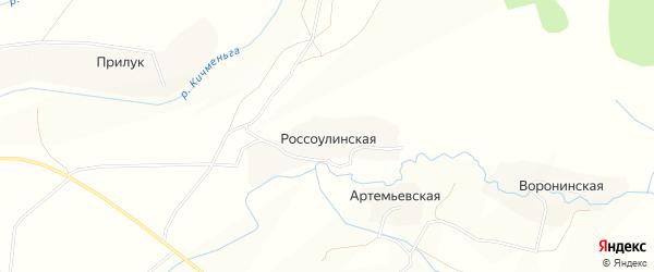 Карта Россоулинская деревни в Вологодской области с улицами и номерами домов