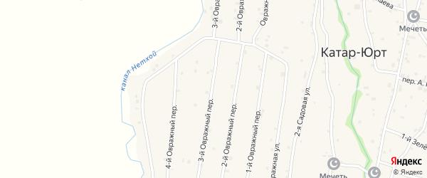 3-й Овражный переулок на карте села Катар-Юрт с номерами домов