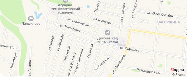 Горная улица на карте Петровска с номерами домов