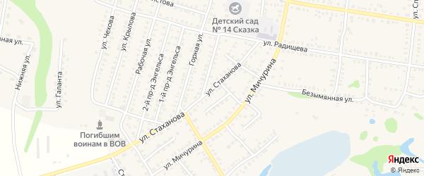 Улица Стаханова на карте Петровска с номерами домов