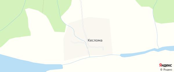 Карта деревни Кесломы в Архангельской области с улицами и номерами домов