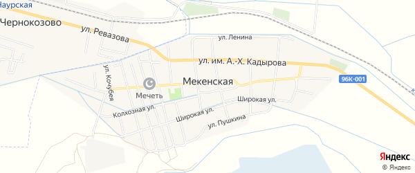 Карта Мекенская станицы в Чечне с улицами и номерами домов