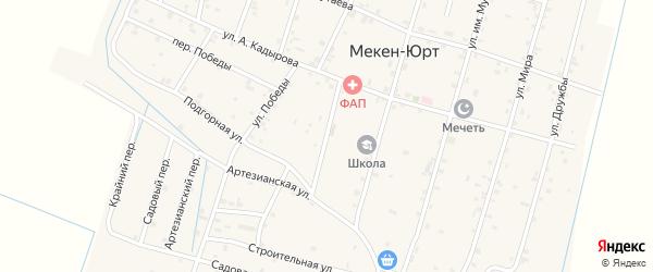 Улица Им Братьев Кадиевых на карте села Мекен-Юрт Чечни с номерами домов