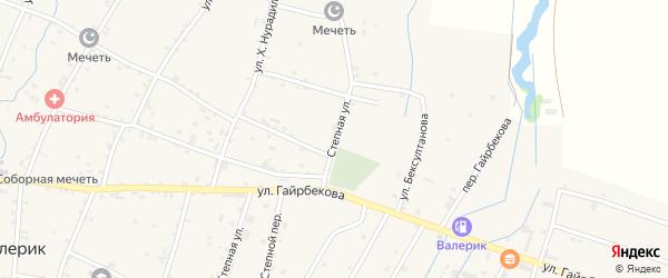 Степная улица на карте села Валерика с номерами домов