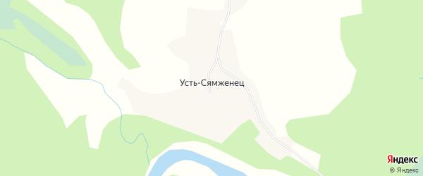 Карта деревни Усть-Сямженца в Вологодской области с улицами и номерами домов