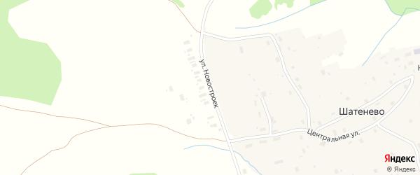 Улица Новостроек на карте деревни Шатенево Вологодской области с номерами домов