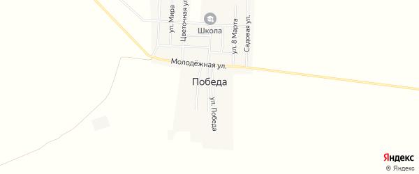 Территория полевой стан N 1 на карте поселка Победы Волгоградской области с номерами домов