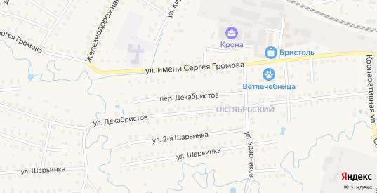 Переулок Декабристов в Шарье с номерами домов на карте. Спутник и схема онлайн
