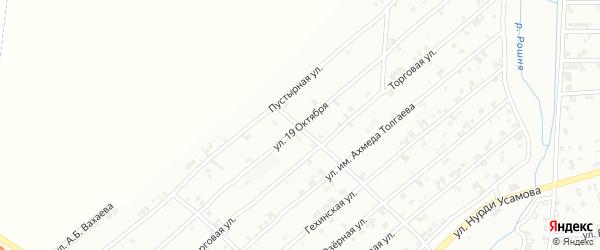 Улица 19 Октября на карте Урус-мартана с номерами домов
