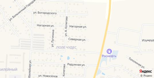 Северная улица в Шарье с номерами домов на карте. Спутник и схема онлайн