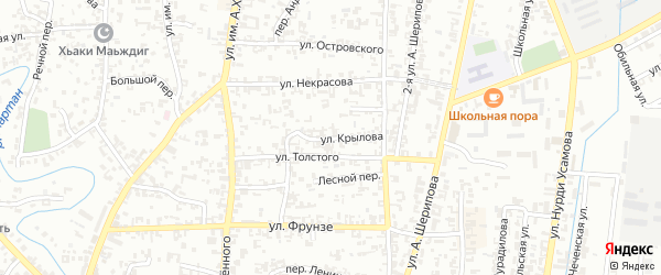 Улица Крылова на карте Урус-мартана с номерами домов