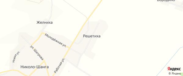 Карта деревни Решетихи в Костромской области с улицами и номерами домов