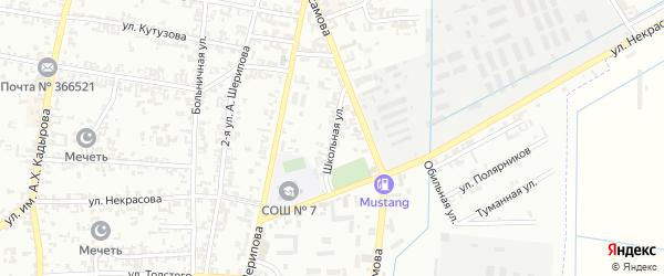 Школьная улица на карте Урус-мартана Чечни с номерами домов