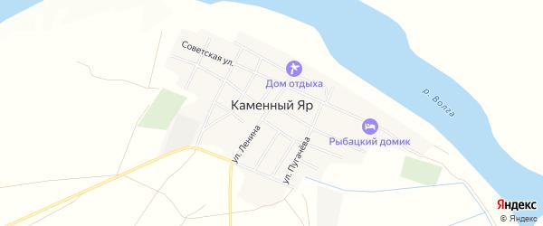 Карта села Каменного Яра в Астраханской области с улицами и номерами домов